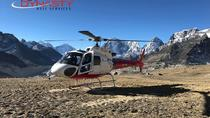 Everest Base Camp Helicopter Tour (on group sharing), Kathmandu, Helicopter Tours