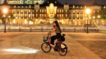 Tokyo Comes to Life with Tokyo Night Cycling Tours, Tokyo, City Tours