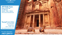 Amman Petra Amman, Amman, Airport & Ground Transfers