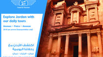 Petra Daily Tours - The Red Rose City, Amman, Airport & Ground Transfers