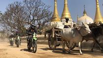 2 DAY MANDALAY COUNTRYSIDE RIDING, Mandalay, Day Trips