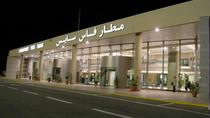 Private Departure Transfer Fez Hotel to Airport, Fez, Airport & Ground Transfers