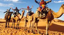 Private 3 Day Desert Tour From Marrakech To Merzouga Dunes, Marrakech, Private Sightseeing Tours