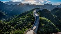 2 Days Mutianyu Great Wall Overnight Bus Group Tour, Beijing, Overnight Tours