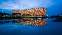 Hutong, Lama Temple, Panda Zoo, Jingshan Park, Olympic Stadium Group Bus Tour, Beijing, Zoo Tickets...