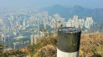 Hong Kong Small-Group Hiking Tour: Life of Local Communities Beneath the Kowloon Peak, Hongkong