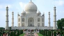 Best of Agra Full-Day Tour from the Agra Train Station, Agra, Private Sightseeing Tours