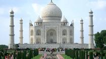 Ganztagestour: Taj Mahal, Rotes Fort und Fatehpur Sikri ab Agra, Agra, Private Sightseeing Tours