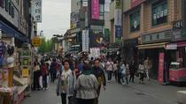 Myeongdong District Tour and Shopping with Traditional Lunch, Seoul, City Tours
