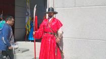 Seoul National Palace Museum of Korea Private Tour with Lunch Option, Seoul, Private Sightseeing...