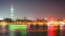 Full-Day Private Guided City Tour of Cairo, Cairo, Cultural Tours