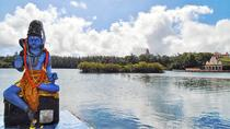 Private Southwest Day Tour: 7-Coloured Earth, Chamarel Waterfall, Trou aux Cerfs, Port Louis,...
