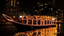 2-Hour Dhow Dinner Cruise along Dubai Creek, Dubai, Dinner Cruises