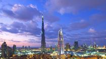 5-Hour City Tour of Dubai: Burj Al Arab, Jumeirah Mosque and Dubai Museum, Dubai, City Tours