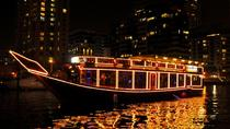 Dinercruise van 2 uur in een dhow over Dubai Creek, Dubai, Dhow-cruises