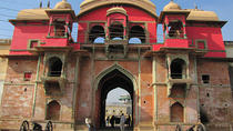 Private half day Ramnagar Fort Excursion from Varanasi, Varanasi, Day Trips