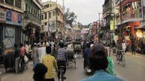 Private Varanasi Heritage Walk with Hotel Transfer, Varanasi, City Tours