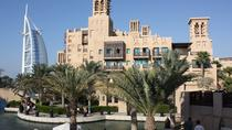Dubai Half-Day City Tour with Burj Khalifa Ticket, Dubai, City Tours