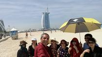 Dubai Private Half Day Sightseeing Tour, Dubai, Private Sightseeing Tours