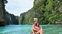 Half-Day Tour to Phi Phi Leh by Longtail Boat from Phi Phi Don, Krabi, Cultural Tours