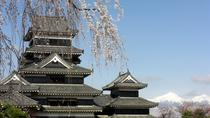 1-Day Nagano to Matsumoto: Castles and Culinary Explorations, Nagano, Cultural Tours