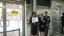 Don Muang Airport : VIP Immigration Arrival Fast-Track Service, Bangkok, Attraction Tickets