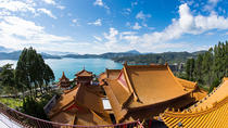 Sun Moon Lake and Nantou Cultural Experience with Wine and Tea Tasting, Taichung, Day Trips