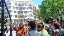 Barcelona 3-Hour Private Walking Tour of Modernism and Gaudi, Barcelona, Full-day Tours