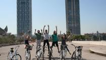 Tour in bici per piccoli gruppi o privati ​​di Barcellona, Barcelona, Bike & Mountain Bike Tours