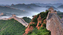 Private Transit Tour: Beijing PEK Airport to Mutianyu Great Wall, Beijing, Layover Tours
