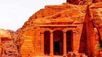 2-Day Petra and Wadi Rum from Tel-Aviv, Tel Aviv, Multi-day Tours