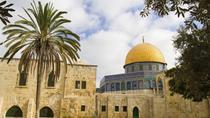 2 Days Jerusalem, Bethlehem and Petra, Eilat, Multi-day Tours