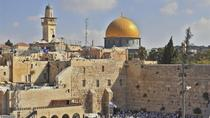 2-Days Jerusalem Bethlehem Masada Dead Sea From Tel Aviv , Tel Aviv, Multi-day Tours