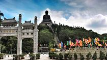Full-Day Private Tour of Lantau Island including Big Buddha and Tai O, Hong Kong, Private ...