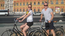 Highlights Fahrradtour in Sevilla, Seville, Bike & Mountain Bike Tours