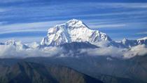 10-Day Awesome Ghorepani Poonhill Trek pick up from Kathmandu airport, Kathmandu, Hiking & Camping