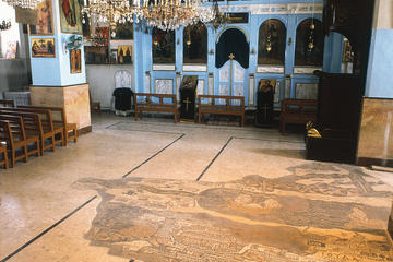 Half Day Small Group Madaba Mosaic...