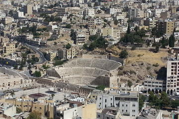Private City Tour of Amman Including...