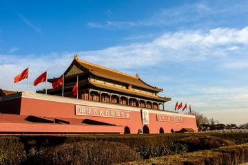 2 Days Beijing Classic Tour (Without Hotel)