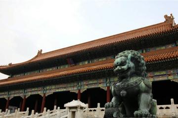 2 Days Beijing Essence Tour (Without Hotel)