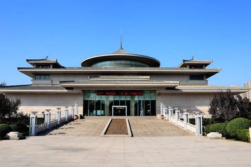 3-Day Xian Tour With Hotel from Beijing by Flight