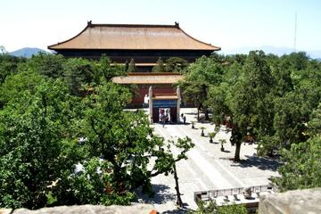 4 Days Beijing Private Tour Combo Package
