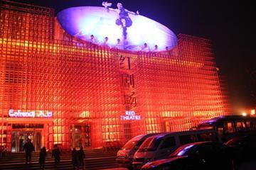Beijing  Chinese Kungfu Show Evening Tour