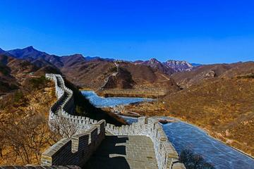 Half Day Huanghuacheng Great Wall Private Tour