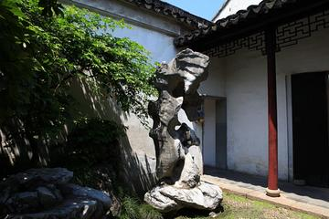 One Day Private Tour: Suzhou and Zhouzhuang from Shanghai