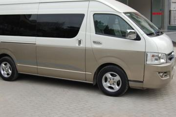 Private Airport Transfer: Beijing Hotel to Beijing Airport
