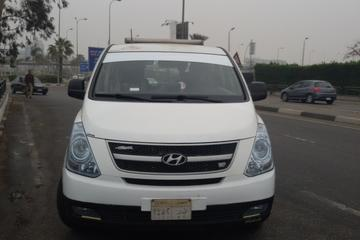 Private Transfer: Cairo Airport Arrival
