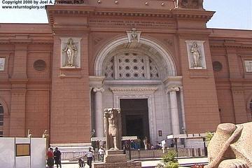 Excursión de un día al Museo Egipcio...
