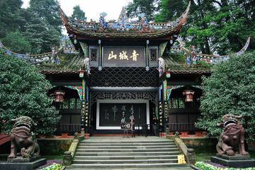 都江堰1泊2日プライベートツアー