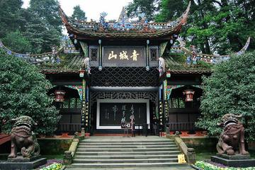 Excursão privada de 2 dias em Dujiangyan